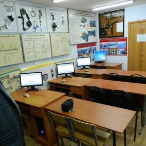 Учебный класс по БДД