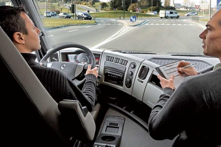 Повышение профессионального мастерства водителей автотранспортных организаций (20 часовая программа ежегодных занятий)