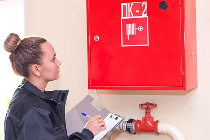 Специалист по противопожарной профилактике (256 часов)