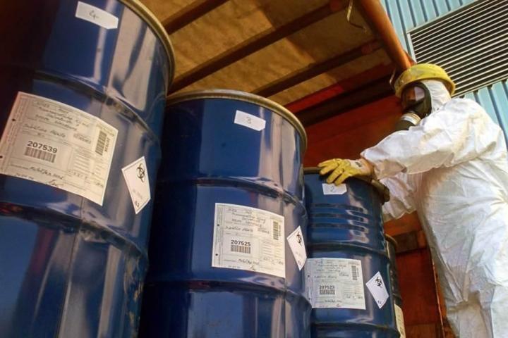 Экологическая безопасность при работах в области обращения с опасными отходами (1-4 кл) (для ответственных)