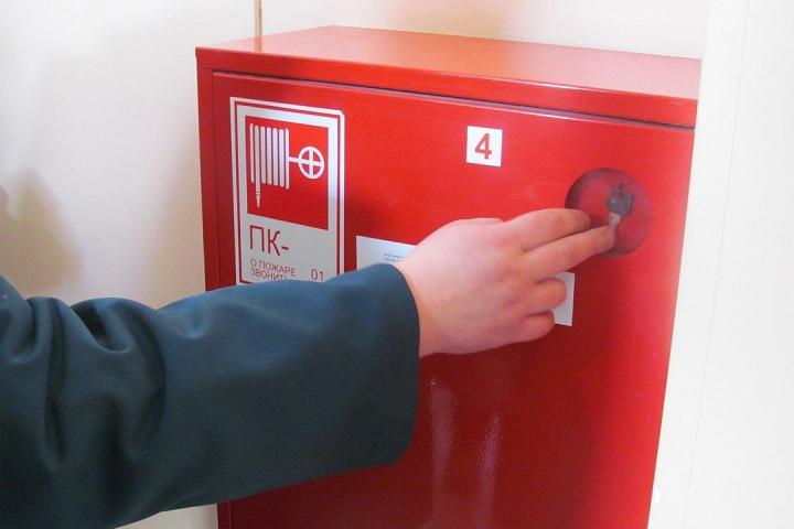 ПТМ для руководителей и ответственных за пожарную безопасность жилых домов
